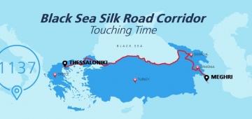 黒海沿岸のシルクロード回廊